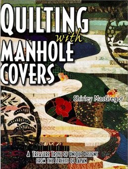 Quilting with manhole covers1